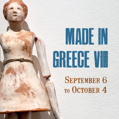 Made in Greece VIII