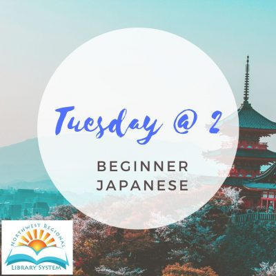 Tuesday at 2: Beginner Japanese